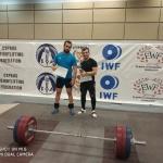 IMG-20171216-WA0110