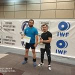 IMG-20171216-WA0111