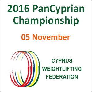 2016 Pan-Cyprian Championship – Results