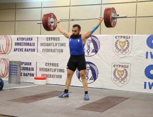 Weightlifting Selective Workshop 04 February 2017
