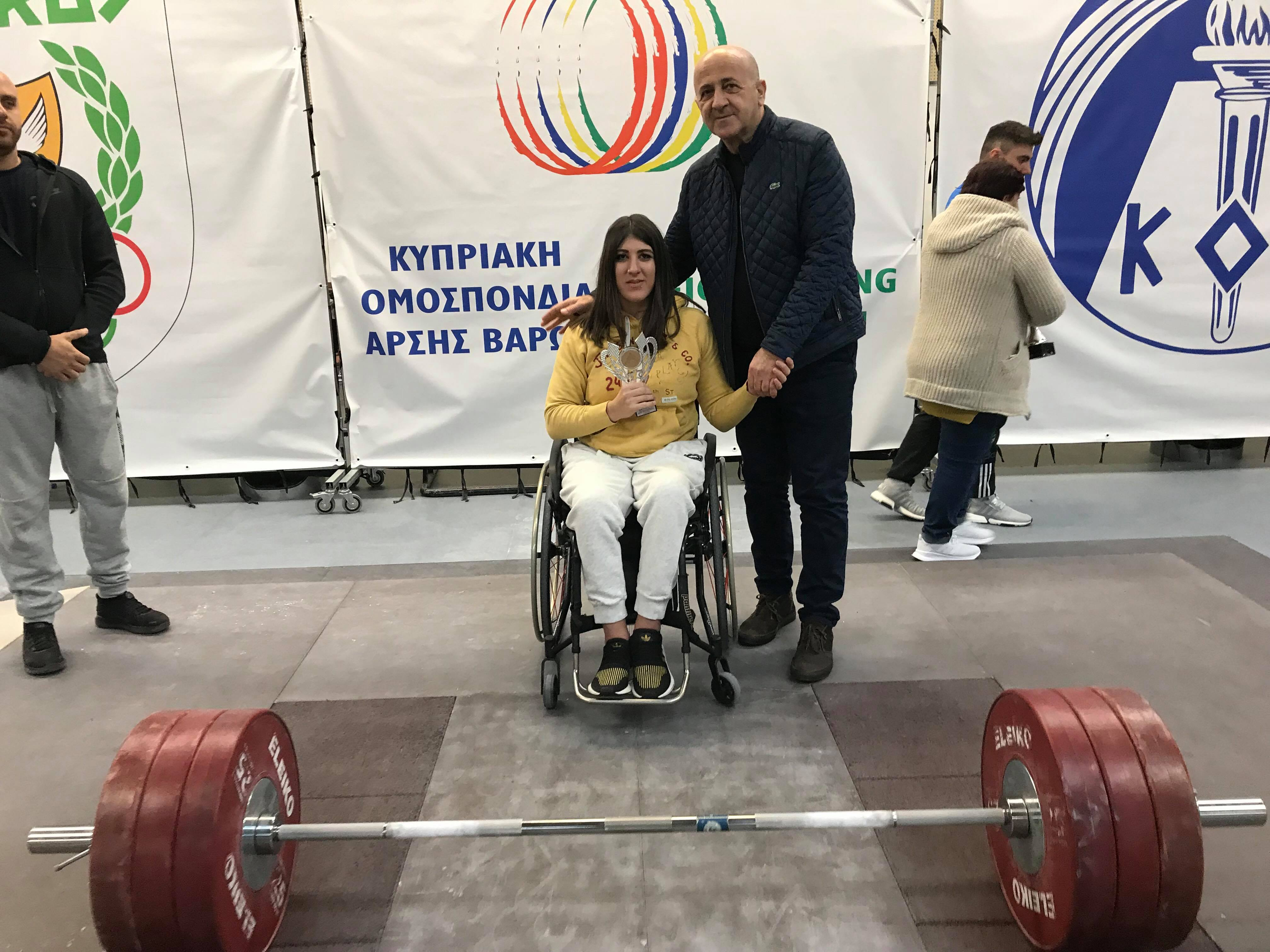 Weightlifting Records 15 Feb 2020