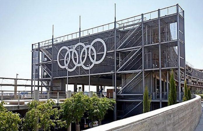Επιστολή Κυπριακής Ολυμπιακής Επιτροπής